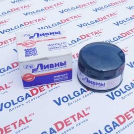 Фильтр очистки масла ЛЮКС 2108-1012005-10-04, 2170, 2123, Vesta, X-ray (в кор.24шт) Ливны