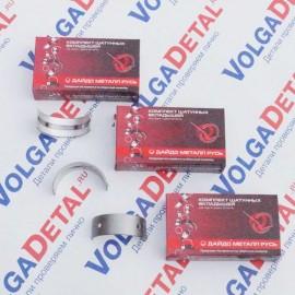 Комплект шатунные ВК-412-1000104-33 (0,75)  (в упак.20шт) ДМР