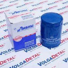 Фильтр очистки масла  009-1012005 Диз. 245 (в кор.12шт) Ливны