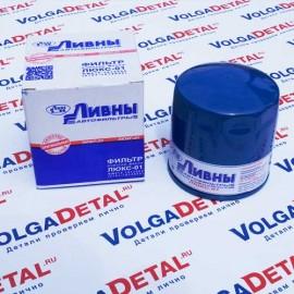 Фильтр очистки масла ЛЮКС 21010-1012005 (в кор.18шт) Ливны