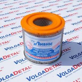 Элемент фильтрующий очистки воздуха 040-1109080 (31512) (в кор. 18шт) Ливны