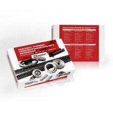Комплект привода ГРМ с цепью Ditton 406/405/409 (ЕВРО-3) Люкс-Сервис