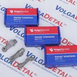 Рычаг привода клапана (РОКЕР) (в кор. 20 к-т.) с/о ВАЗ-21010 Volgaservis