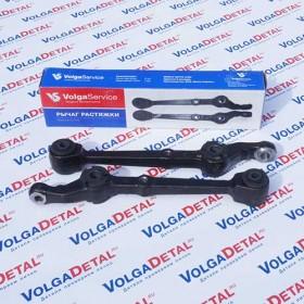 Рычаг нижний подвески ВАЗ-21080 (в упак. 2шт.) Volgaservis