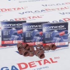 Колпачки маслоотраж.Чехия (16 шт) 406.3906601-01Rubena