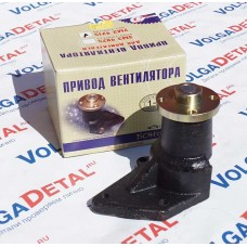 Привод вентилятора ГАЗ-3302, 4025.1308310 БОН