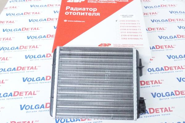 радиатор отопителя Димитровградский завод радиаторов